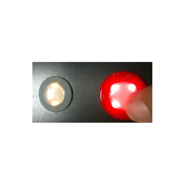 Pulsador t ctil multicolor comitronic b22 - Pulsadores de luz ...